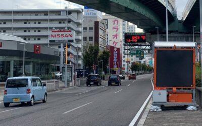 SFC Energy erhält Großauftrag von Toyota Tsusho für EFOY Pro Brennstoffzellen