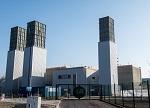Siemens nimmt neues Brenner-Testzentrum offiziell in Betrieb